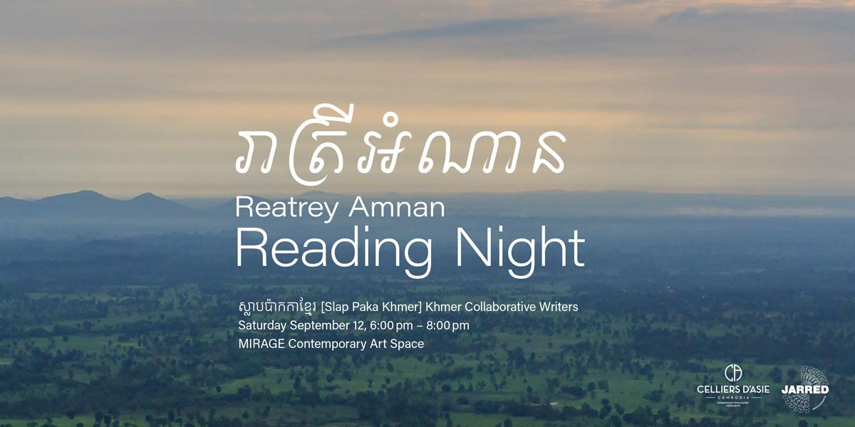 Reatrey Amnan Reading Night at MIRAGE Contemporary Art Space