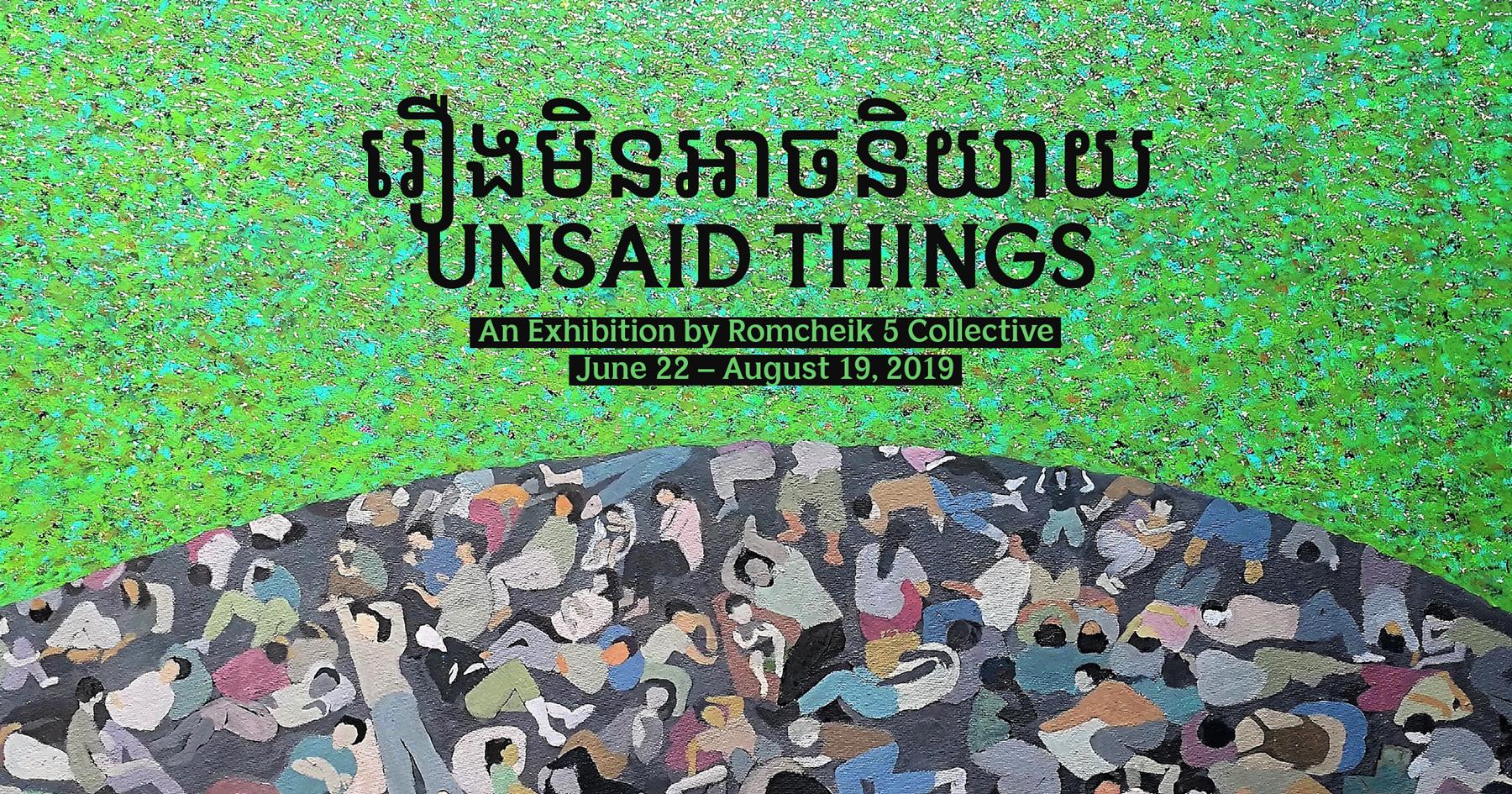 Romcheik Pram at MIRAGE Contemporary Art Space in Siem Reap, Cambodia