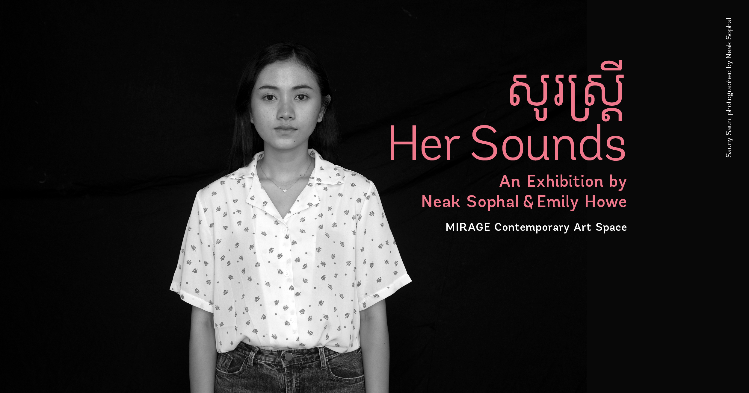 Neak Sophal and Emily Howe at MIRAGE Contemporary Art Space in Siem Reap, Cambodia