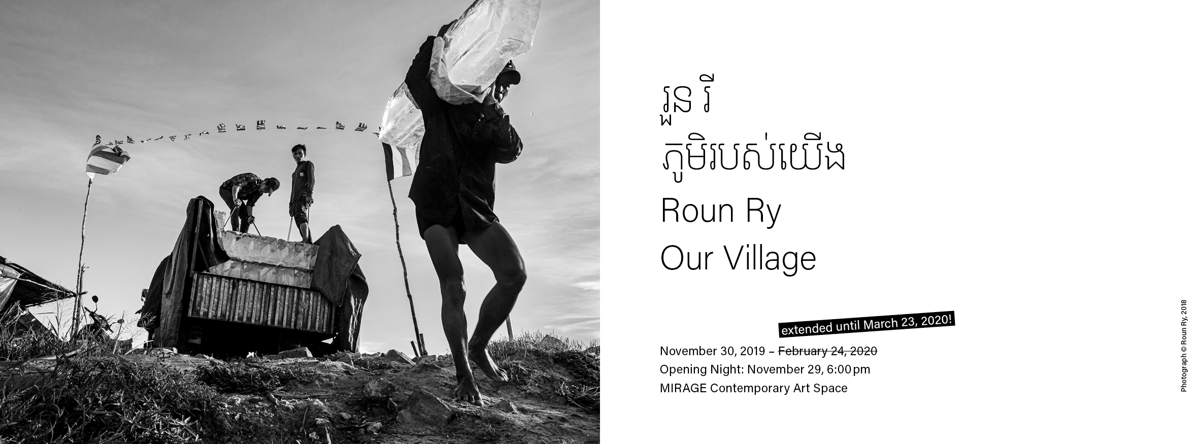 Roun Ry at MIRAGE Contemporary Art Space in Siem Reap, Cambodia