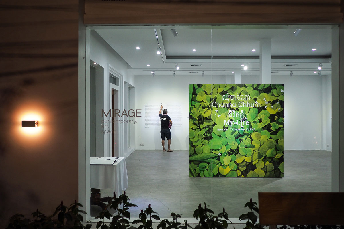 My-Life-exhibition-by-watercolor-painter-Channa-Chhum-at-MIRAGE-Contemporary-Art-Space