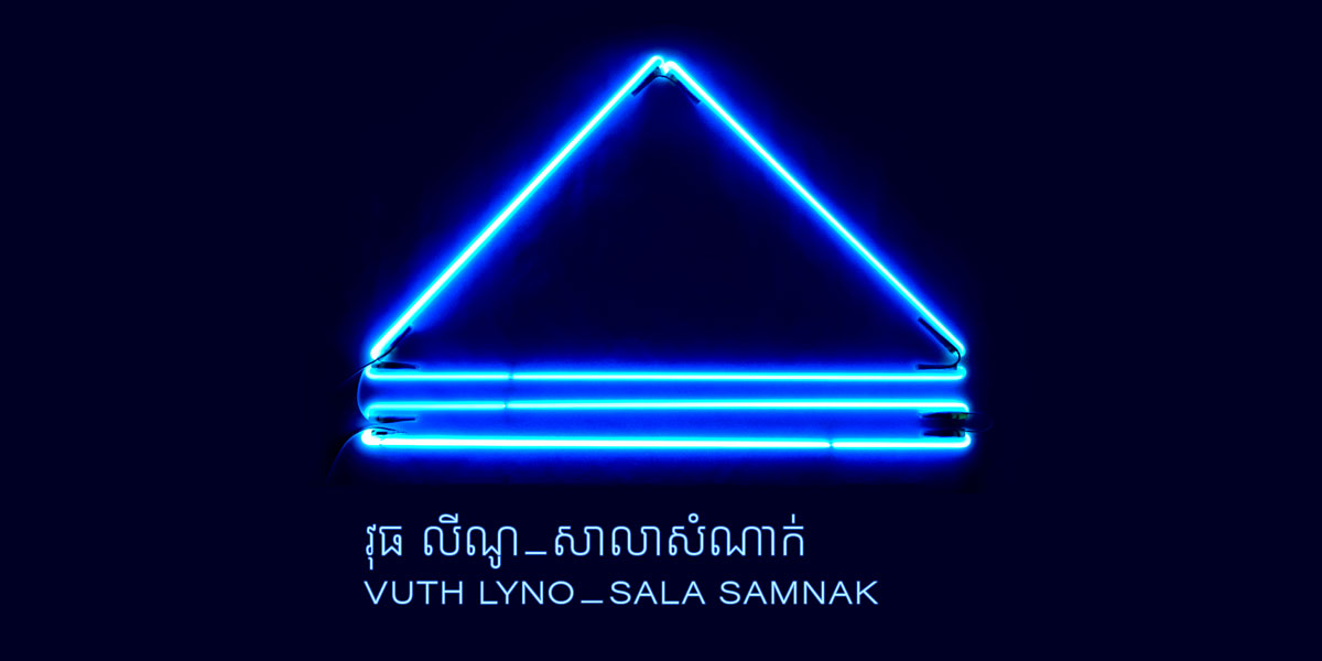 "Vuth Lyno: ""Sala Samnak"" at MIRAGE Contemporary Art Space Siem Reap"